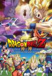 Transeuropa - Dragon Ball Z - La Batalla de los Dioses