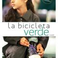 Afiche - La Bicicleta Verde
