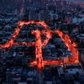 Netflix - Daredevil de Marvel - Afiche