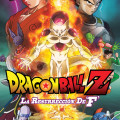 Afiche  - Dragon Ball Z - La Resurreccion de Freezer