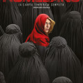 Blu Shine - Homeland - Temp 4 DVD