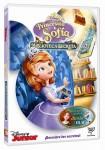 Blu Shine - WDSHE - Princesita Sofia - La Biblioteca Secreta