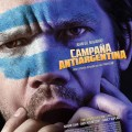 afiche-campania-antiargentina