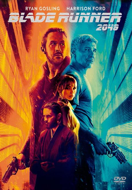 SBP Worldwide - Transeuropa - Blade Runner 2049