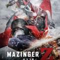 Afiche - Mazinger Z Infinity