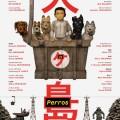 Afiche - Isla de Perros