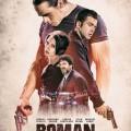 Afiche - Roman