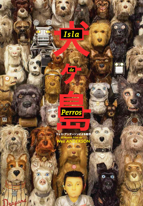 SBP Worldwide - Transeuropa - Isla de Perros - Isle of Dogs