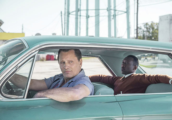 Green Book: Una Amistad sin Fronteras (Green Book)