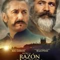 Afiche - Entre la Razon y la Locura