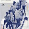 Afiche - La Botera